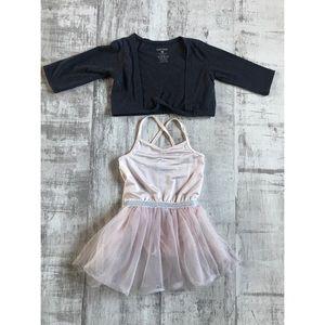 💋Kensie Ballet Outfit